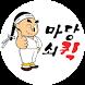 마당쇠퀵 15667937 퀵서비스 화물 by 마당쇠퀵 1566-7937 퀵서비스 화물