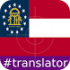 Ga English Translator by TheWebValue