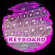 Purple cubes Keypad Skin by Electric neon
