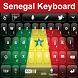 Senegal TouchPal by Keyboard Skins