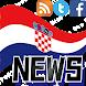 Croatia News and Radio(Hrvatska vijesti i radio)