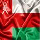 وكالة الأنباء العمانية by AMROU SULIMAN AL HINAI