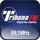 Tribuna FM Vitoria by ViaStreaming.com