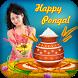 Pongal Sankranti photo frames by Vintex Software