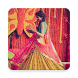 Mehendi Dance Videos 2017 by PassionateDevelopers