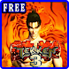 New Hint For Game Tekken 3 by Keramas