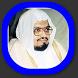Ali Jaber Quran MP3 by SSBASIRKA
