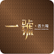 One West Kowloon by e-Smart System Ltd.