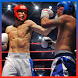 Real Punch Boxing World Champion 2017 Boxing Stars by Future Action Games