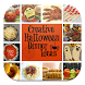 Halloween Craft Ideas by AppSocial