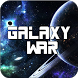 Galaxy wars highland by kidzone gamev
