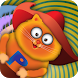 Puss in Boots Fairy Tale by Saturn Animation Studios Inc