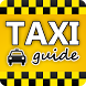 TaxiGuide - все такси Украины by TaxiGuide