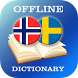 Norwegian-Swedish Dictionary by AllDict