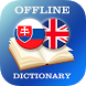 Slovak-English Dictionary by AllDict