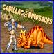 New Guide Cadillacs dinosaurus