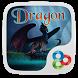 Dragon Launcher by GO T-Me Launchers