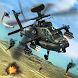 Elite Army Helicopter Shooting by Kick Time Studios