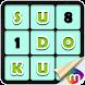 Sudoku Dash