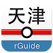 天津地铁 by TSP HOLDINGS LIMITED