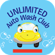 Unlimited Auto Wash Club by Contrapption