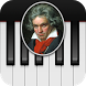 Classic Piano Lesson Beethoven by NataN