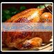 وصفات دجاج مغربية بدون انترنت by EndLoop