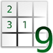 Sudoku Timer - Puzzle Game
