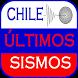 Sismos en Chile y Emergencias by FreeApps Desarrolladores