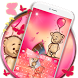 Teddy Bear Keyboard by Premium Themes