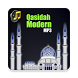 Lagu Qasidah MP3 - Offline