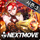 헤븐 by NEXTMOVE