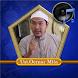 Ceramah Ust. Oemar Mita Mp3 by Islamic Studios