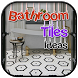 Bathroom Tile Design Ideas by PhotoSuit Expert