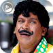 Tamil Comedy by Zinfo
