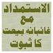 Book 004 Faiz Ahmed Uwaysi by Bazm e Faizan e Uwaysia Pakistan