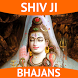Shiv Bhajan Free by Slay In Vogue Apps
