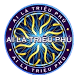 Ai La Trieu Phu 2015 New by Huong Lan Dang