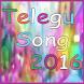 Top 100 Telegu Song 2016 Hindi by guerbaoui