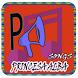 PRINCESA ALBA Songs