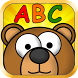 Kids Learning Games- Animals by Scott Adelman Apps Inc