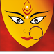 Durga Saptashati by Android Gems