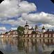 Православная Библиотека. Том 3 by Offroadisiac