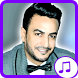 Songs of Sesame Shehab and Rudy by devappmu