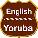 English To Yoruba Dictionary by Appstorsystech
