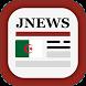 JNews DZ - Algerian Newspapers by Fethi El Hassasna