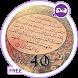 40 Hadits Qudsi by mor.ninja