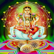 Sri Lalitha Ashtothram by Rathika