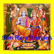 Shri Ram Bhajans New by siyaram