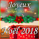 SMS Joyeux Noel 2018 by AKA DEVELOPER